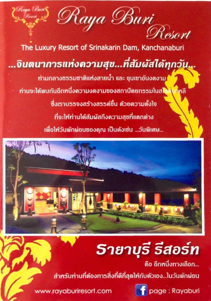 รวมโบรชัวร์งานไทยเที่ยวไทย ครั้งที่ 36