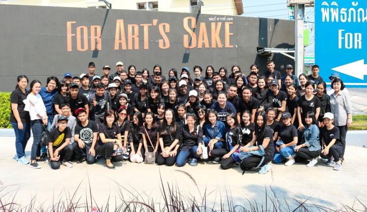 ทัศนศึกษา : โรงเรียนศรียาภัย จ.ชุมพร เยี่ยมชมพิพิธภัณฑ์ภาพวาด 4 มิติ For Art's Sake หัวหิน ทีมงาน For Art's Sake ขอขอบคุณ และยินดีที่ได้ต้อนรับและให้บริการคณะอาจารย์และน้อง ๆ ทุกท่านค่ะ 🙏 😊 Visual Education @HUA HIN : Sriyapai School visiting For Art's Sake 4D Art Museum.