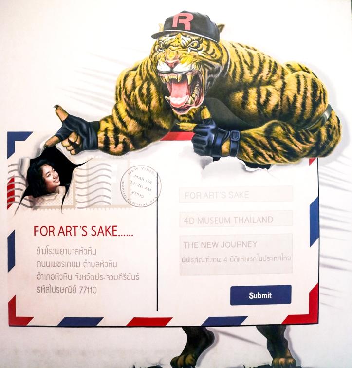โครงการทัศนศึกษาแหล่งเรียนรู้ ณ จังหวัดประจวบคีรีขันธ์ : โรงเรียนเสม็ดจวนวิทยาคม เยี่ยมชมพิพิธภัณฑ์ภาพวาด 4 มิติ For Art's Sake หัวหิน